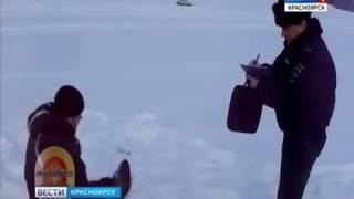 Полиция оштрафовала рыбаков на Красноярском море