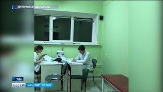 В Башкирии женщине с травмой головы отказали в медицинской помощи из-за прописки