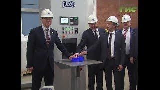 В Тольятти запущена новая установка нефтехимического производства