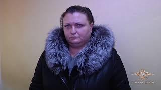Сотрудники МВД России в Ростовской области задержали псевдоцелительниц