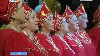 Финал областного конкурса «Битва хоров 2018» пройдёт в Иркутске 7 сентября