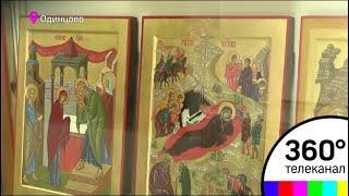Выставка, посвященная Пасхе, открылась в Одинцовском краеведческом музее
