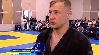 В Гурьевске прошёл чемпионат области по джиу-джитсу