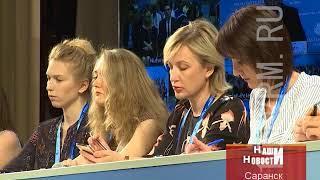 Видеоконференция с Министром транспорта России Евгением Дитрихом.