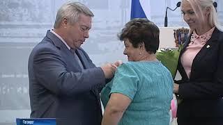 Василий Голубев вручил аграриям государственные награды