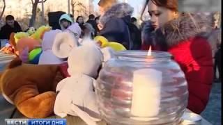 Общенациональный траур в связи с трагедией в Кемерово