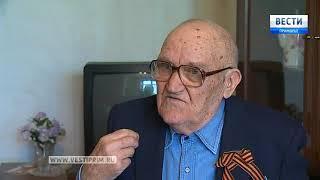 Сотрудники прокуратуры поздравили с Днем Победы ветерана Ивана Филипповича Балабая