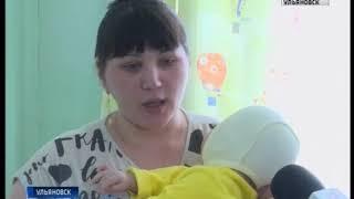 """Выпуск программы """"Вести-Ульяновск"""" - 09.04.18 - 21.45"""
