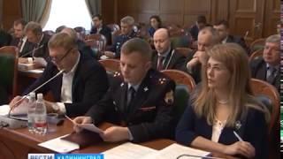 В правительстве Калининградской области прошло заседание антитеррористической комиссии