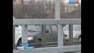 На мостах Чебоксар введено зимнее ограничение скорости до 40 километров в час