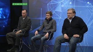 Движение в Екатеринбурге