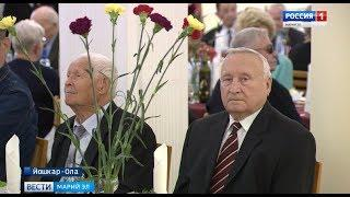 В Йошкар-Оле отметили день пожилого человека - Вести Марий Эл