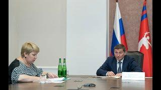 Губернатор Андрей Бочаров принял участие в видеоселекторном совещании с Дмитрием Медведевым