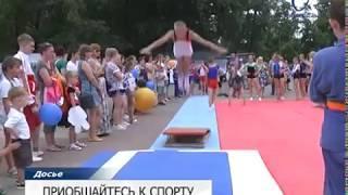Белгородцы поборются за деревянные медали