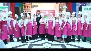 Иностранные кондитеры похвалили дагестанских пекарей