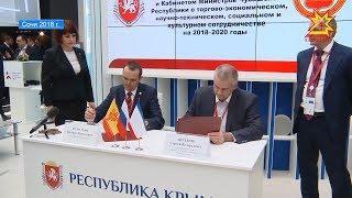 В Ялте стартовал международный экономический форум.