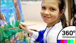 Подмосковье выбирает лучших юных художников