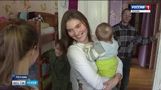 Вести-Псков. 10.12.2018 20-45