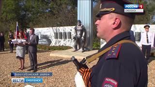 В Смоленской области реконструировали памятник погибшим во время Великой Отечественной войны
