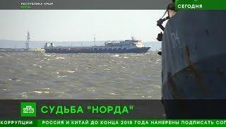 Новости Сегодня на НТВ Утренний Выпуск 07.11.2018