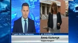 Министр по развитию Дальнего Востока А. Козлов провел несколько совещаний