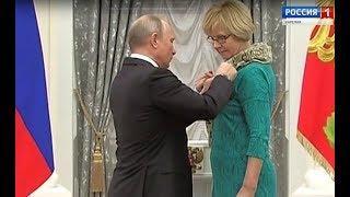 Награду Ирме Муллонен вручили в Кремле