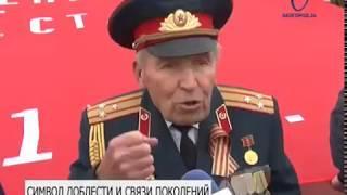 Белгород присоединился к Всероссийской акции «Георгиевская ленточка»