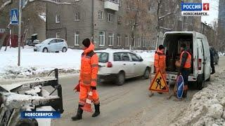Дорожные службы восстанавливают разбитые участки дорог в центре Новосибирска
