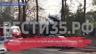 В Вологде вновь горел расселённый дом