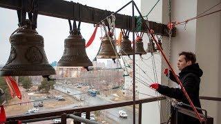 Молодые бьют активнее - в Сургуте прошёл фестиваль колокольного звона