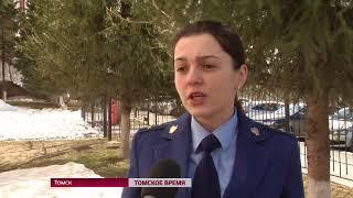 """В Томске закрыли """"Роман"""", """"Визит"""" и """"Зеркальный риф"""""""