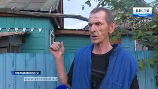 В Приморье возбудили уголовное дело по факту уничтожения памятника истории и культуры в Лесозаводске