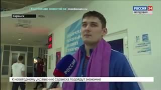 В Саранске проходит чемпионат и первенство ПФО по плаванию