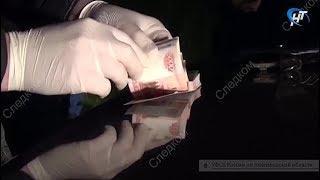 Музей «Витославлицы» оказался в эпицентре коррупционного скандала
