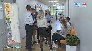 ОГЭ: Девятиклассники сдают русский язык
