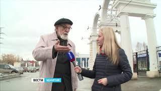 У ижевчан появились вопросы к обновленным воротам парка Кирова: кто отобрал у девушки весло?