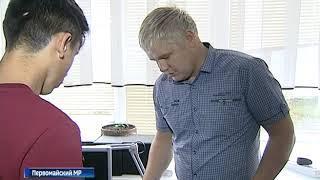 Два детских дома Первомайского района получили возможность смотреть телевизор в современном качестве