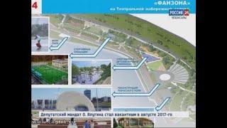 Жители Чебоксар 18 марта выберут территории для благоустройства