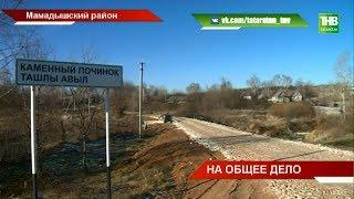 На 1 рубль из села - 4 из бюджета республики: в сельских поселениях пройдут референдумы   ТНВ