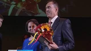 Педагогов Калининграда поздравили с Днём учителя