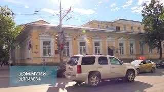 МедиаЭнциклопедия Пермского края. Буква   Д