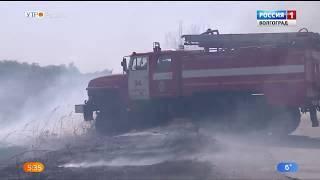 МЧС напоминает садоводам о строгом соблюдении правил пожарной безопасности