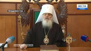 Митрополит Владивостокский и Приморский Вениамин поздравил приморцев с Пасхой