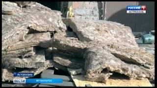 В Астрахани был ликвидирован незаконный объект