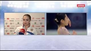 Алина Загитова прокомментировала короткую программу на Чемпионате мира 2018 в Италии