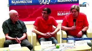 """Автопробег """"Земляки"""" стартует"""