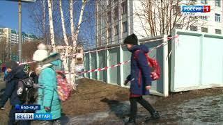Директор барнаульской школы № 31, где на ребёнка упала бетонная плита: «Ничего не предвещало беды»