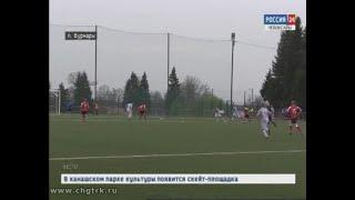 Вурнарский «Химик-Август» одержал две победы на старте окружного футбольного первенства