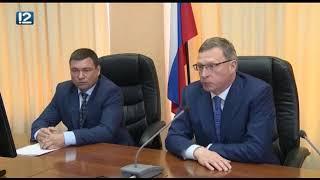 Омск: Час новостей от 26 июня 2018 года (17:00). Новости