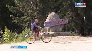 """""""Вести-Карелия"""". 23.07.2018"""